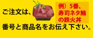 大漁丼家鹿児島店の美味しい海鮮丼画像